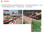 中海、龙湖的25个极致施工细节