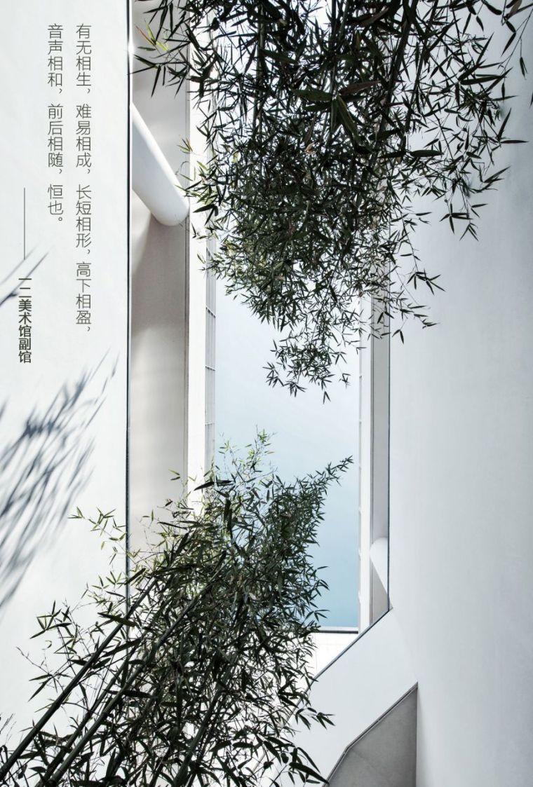 他们设计的这个1000㎡的美术馆副馆,空间处理真是太妙了!