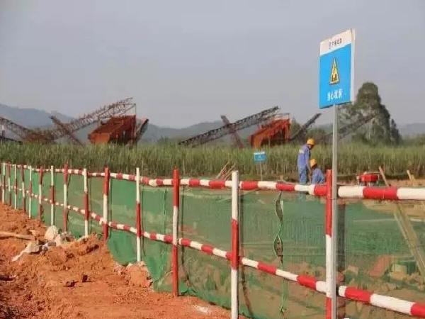 路桥施工安全管理标准化示范工地