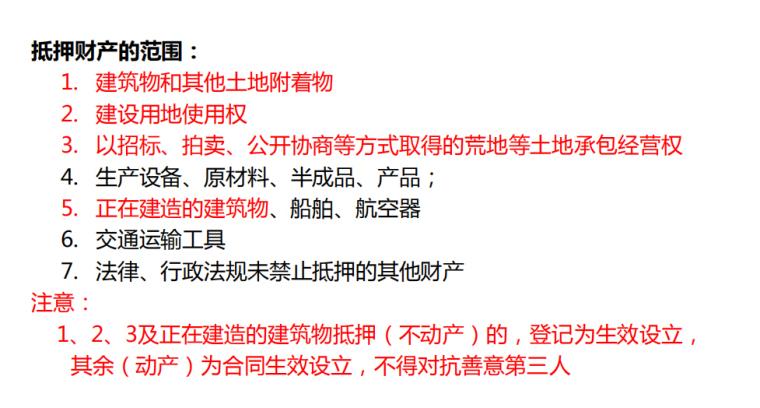 造价师、二建、一建考试真题及解析+CAD注册机_3