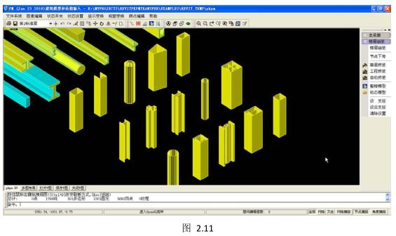 PKPM与REVIT数据转换-典型案例_13