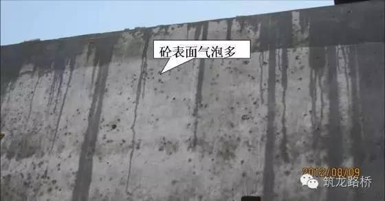 桥梁下部基础的施工质量通病_14
