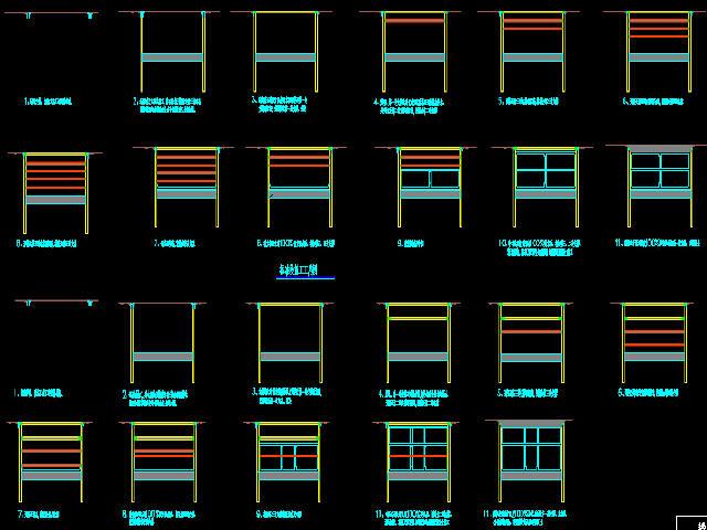 地铁双柱三跨钢混框架结构地下两层岛式车站设计图纸255张(明挖法,盖挖逆筑法)_1