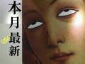 6月电气最新图纸推荐(五星级酒店/大型住宅/商业地库/医院/广场)
