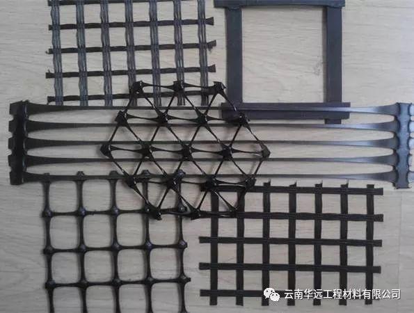 土工格栅施工技术方案
