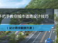 徐盐铁路Ⅷ标钻孔灌注桩施工3D作业指导书视频,不看后悔