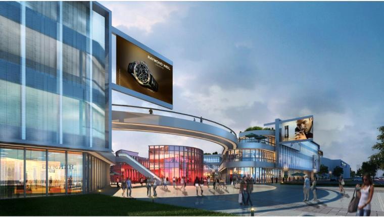[上海]某村小辣椒北郊广场方案设计PDF78页_5