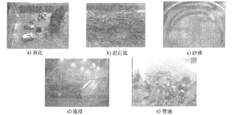 李广信老师—岩坛漫话50讲_2