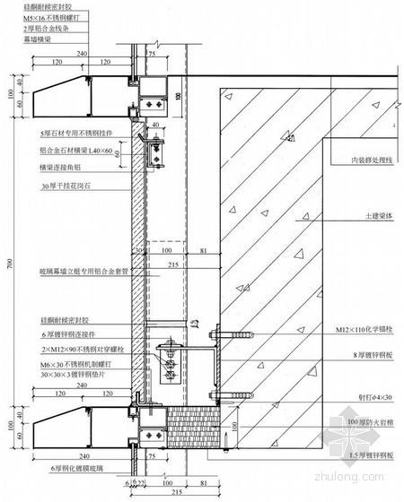 玻璃幕墙与石材幕墙包梁部位连接节点详图
