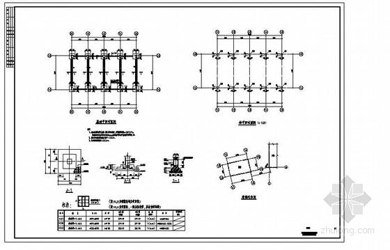 二层框架结构办公楼结构施工图