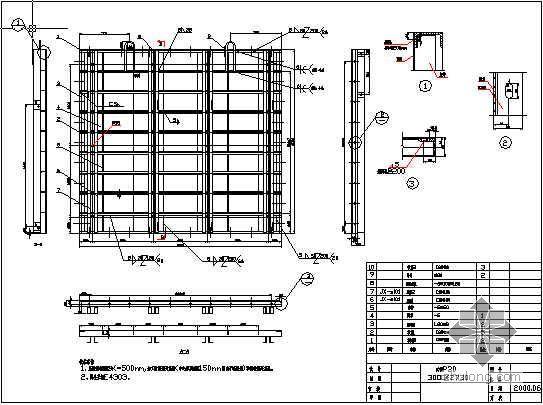 建筑施工模板节点构造图汇编