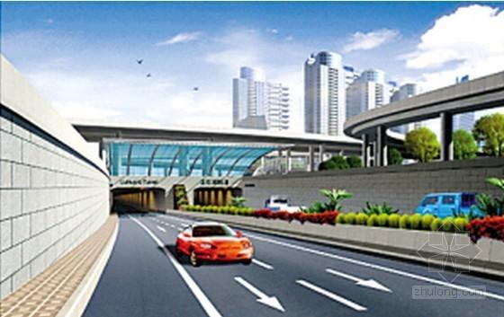 城市下穿特长隧道项目环境影响报告书326页(知名工程项目)