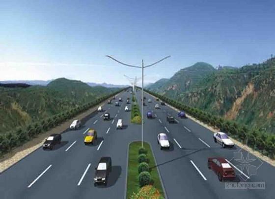 [海南]道路改建工程监理大纲 110页(流程图)