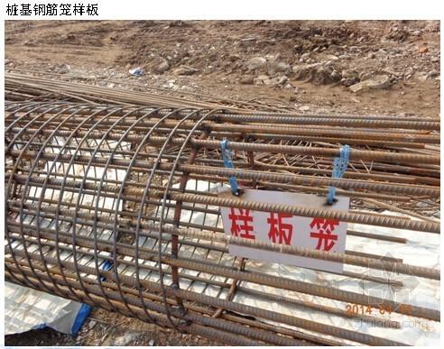 建筑工程一周工作阶段汇报PPT(40页)
