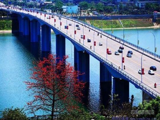 [重庆]连续刚构预应力箱梁大桥施工组织设计(挂篮悬臂浇筑)