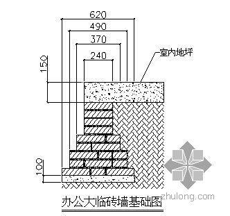 江苏某造船厂施工组织设计(技术标)
