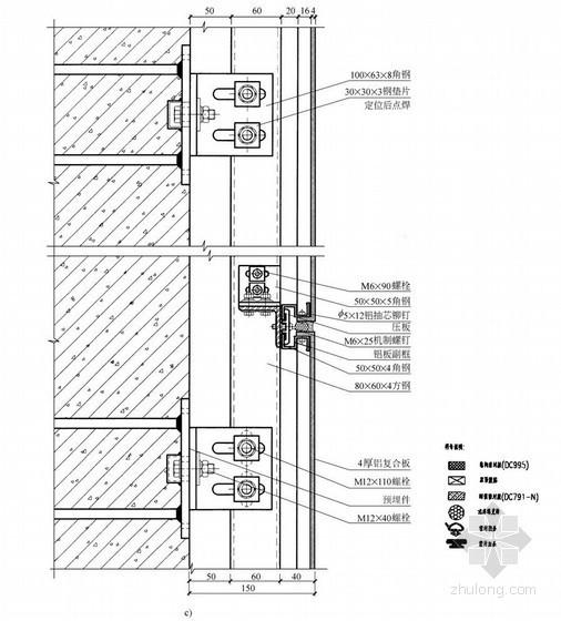 铝复合板幕墙标准纵剖节点详图1