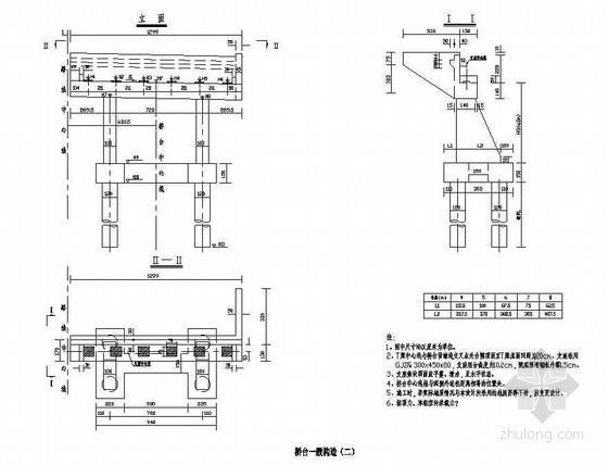 预应力混凝土T形连续梁桥台一般构造节点详图设计