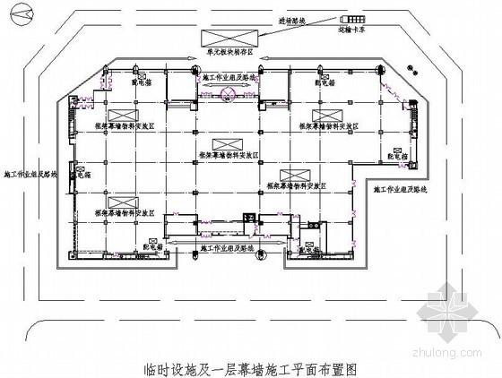 幕墙工程施工平面图