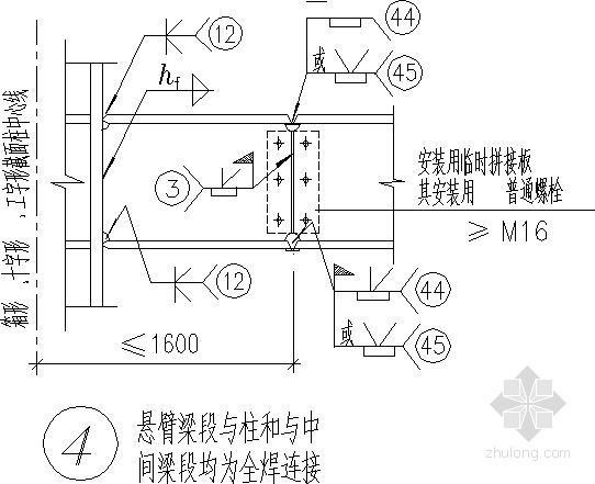 悬臂型钢梁与柱、中段梁连接节点详图