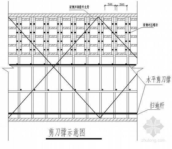 [湖北]住宅楼转换层超高、超重高支模施工方案