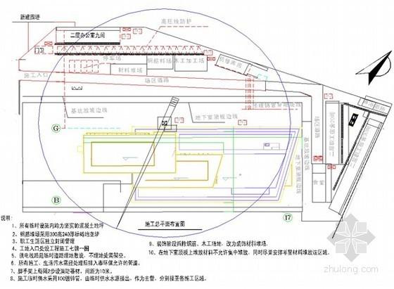 [江苏]交易中心项目施工组织设计(扬子杯、鲁班奖)