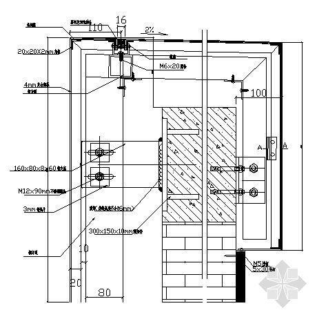塑铝板幕墙楼顶纵剖节点图