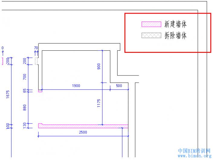 BIM软件小技巧:用REVIT阶段化做墙体改造图