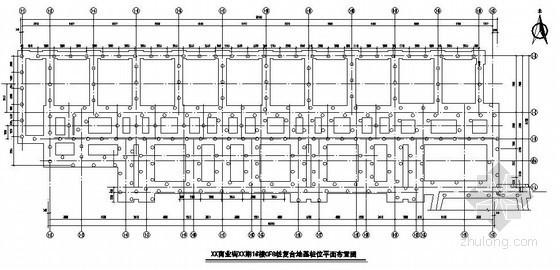 北京CFG桩复合地基处理施工方案(含预算表、cad图)