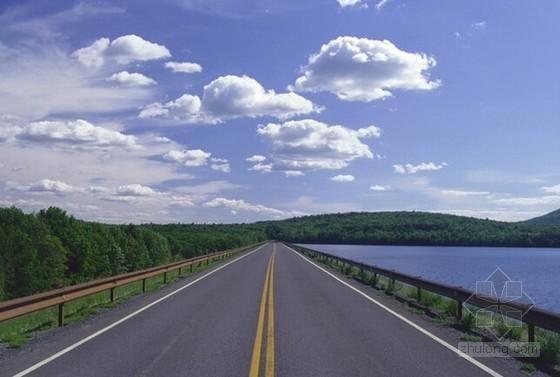 [合肥]公路工程施工投标文件(技术标商务标)125页