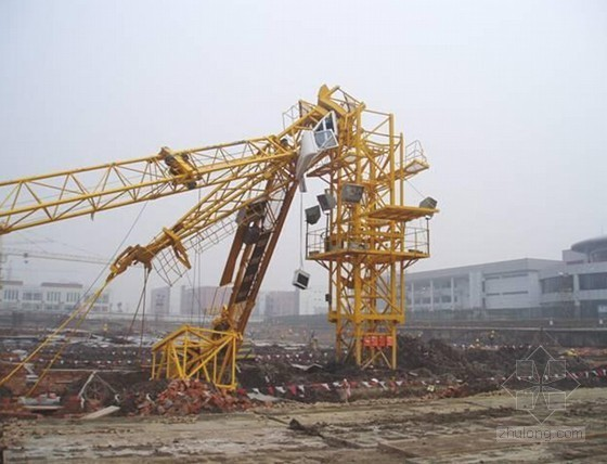 建筑工程施工安全事故案例及应对措施讲义(43页 附图)
