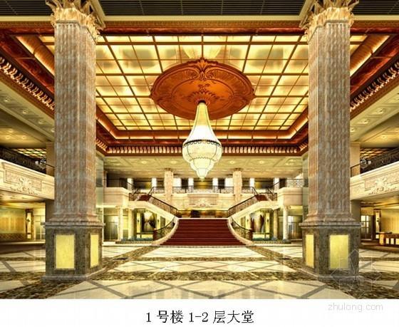 [贵州]高级会所室内精装修施工组织设计(详细)
