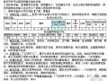 [福建]2013年造价员考试重点汇编(安装工程技术)