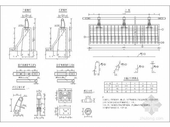 桥梁防撞护栏一般构造及挡板构造图