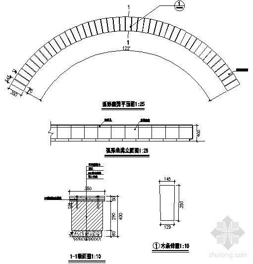 弧形防腐木座凳详图