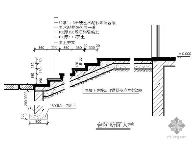 [图集]建筑细部构造cad精选图集-台阶坡道