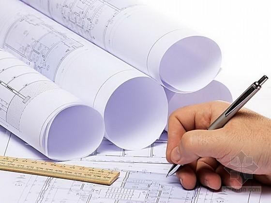 2015年一级建造师考试市政公用工程管理与实务冲刺课件