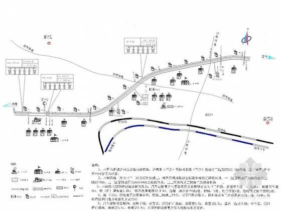 [山东]创国优工程全长30km高速铁路站前工程施工组织设计402页(挂篮悬灌 支架法)