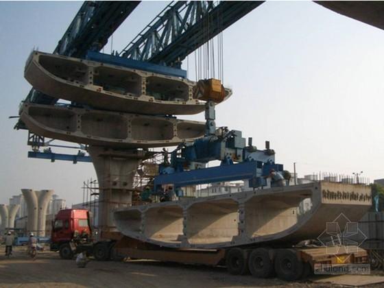 桥梁预制节段拼装技术应用技术及工程实例26页(PPT 丰富图片)