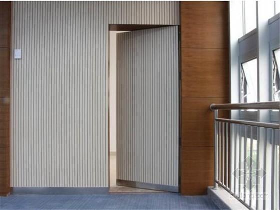 木质吸音板装饰墙拼装施工工法(省级工法 附图丰富)