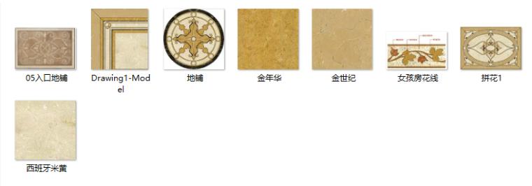 【浙江】某别墅样板间设计施工图(室内方案软装)_11