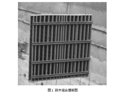 楼梯滑动支座施工工法