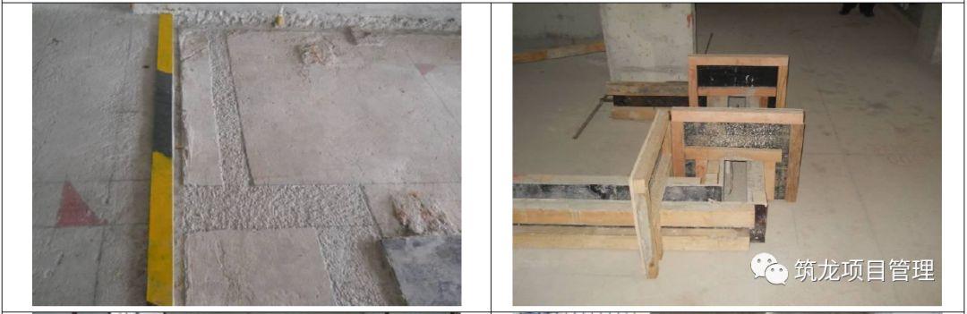结构、砌筑、抹灰、地坪工程技术措施可视化标准,标杆地产!_52