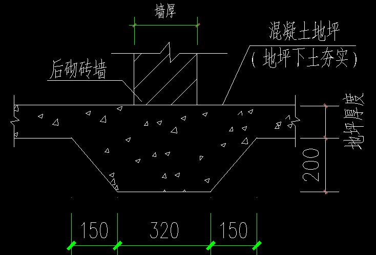 观光轻轨场站钢结构施工图纸_8