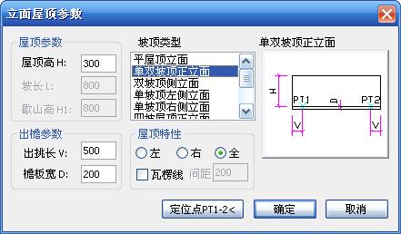 天正建筑绘图技巧和灵活编辑方式-215525jx95x2osprhfpyif.png