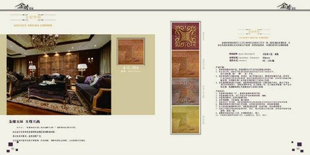 艺术玻璃砖应用于客厅沙发背景墙装修设计效果图