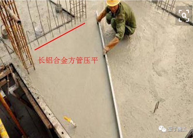 结构、装修、水电安装施工工艺标准45条!创优就靠它了_3