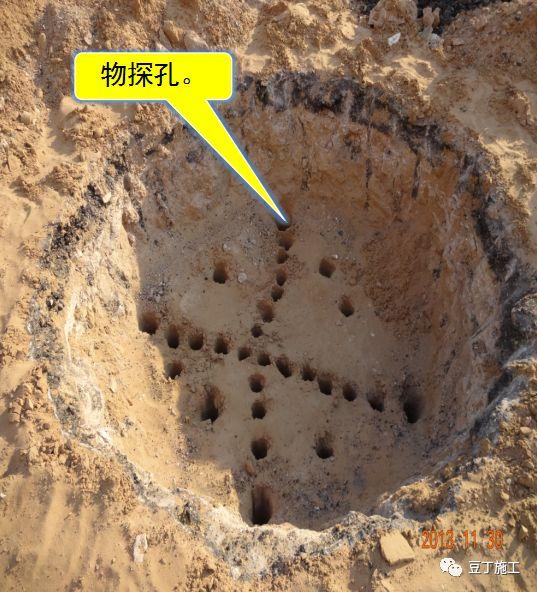 打桩时遇到坍孔、导管堵管、钢筋笼上浮,如何处理?_7