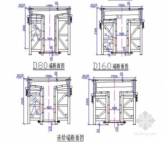 [福建]40m、50mT梁预制专项施工方案43页