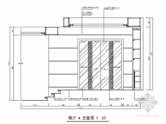 [广州]三室两厅简欧风格室内装修图立面